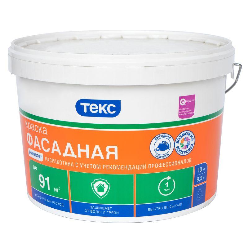 Краска фасадная TEKS Универсал, База А, 13кг<br>Бренд: Teks; База: A;