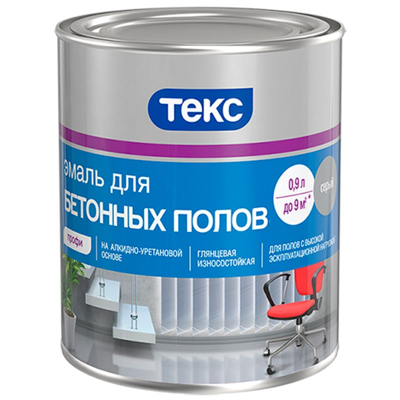Эмаль для бетонных полов TEKS Профи глянцевая, серая, 9кг<br>Бренд: TEKS; Цвет: Серый;