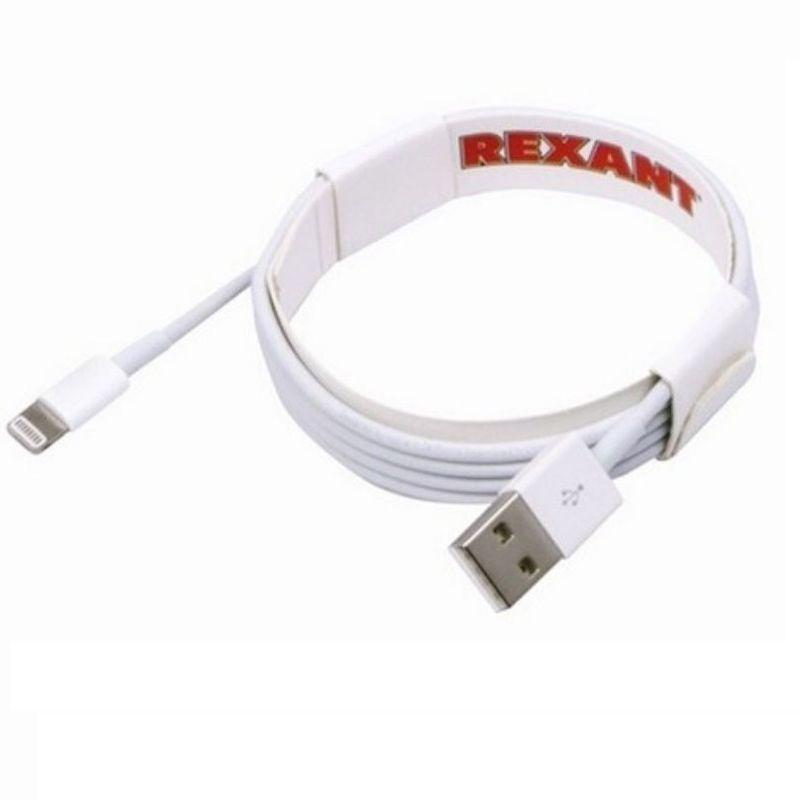 USB кабель для iPhone 5/6/7 моделей original copy 1:1 белый REXANT