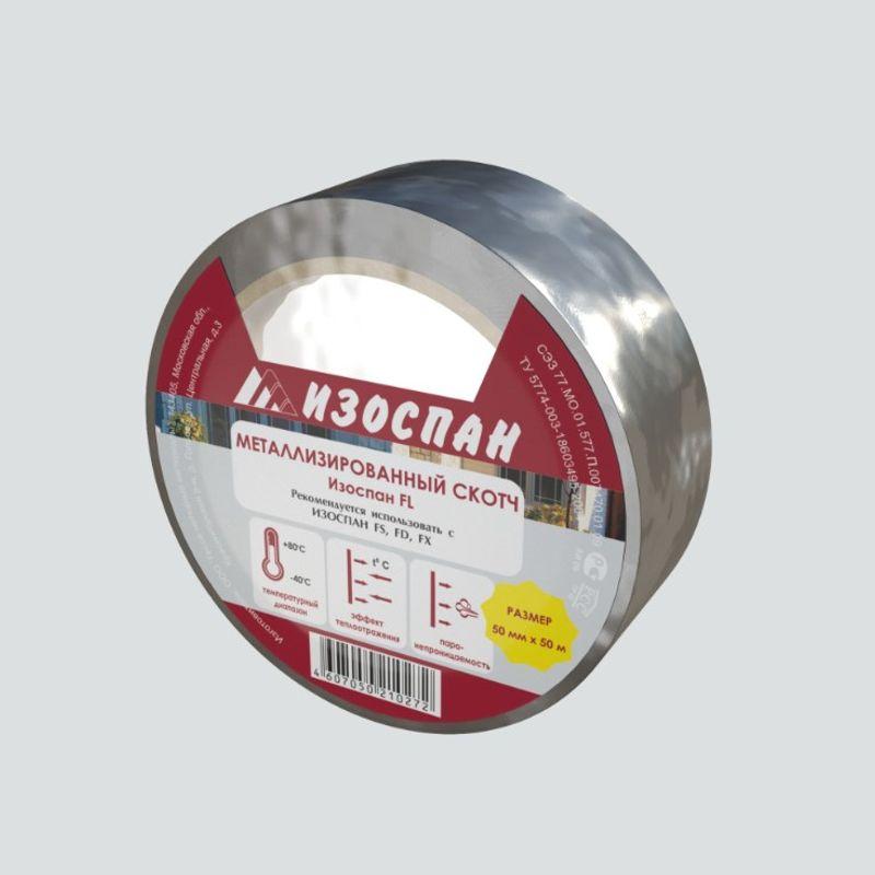Соединительная лента Изоспан FL 50ммх50 м.п.Изоспан FL предназначен для герметизации и соединения между собой<br>полотнищ материалов Изоспан марок FS, FD, FX. При этом Изоспан FL<br>создаёт цельную теплоотражающую поверхность.<br><br>Бренд: Изоспан; Название: FL; Материал: Металл, полипропилен; Тип: Металлизированная; Область применения: Для мембран и пленок; Ширина: 50 мм; Длина: 50 м; Цвет: Серебристый;