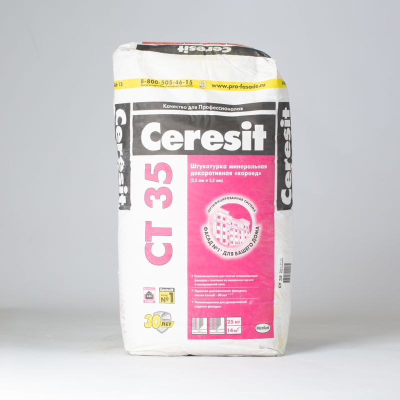 Штукатурка декоративная Ceresit CT35 короед (зерно 3,5 мм), 25 кг
