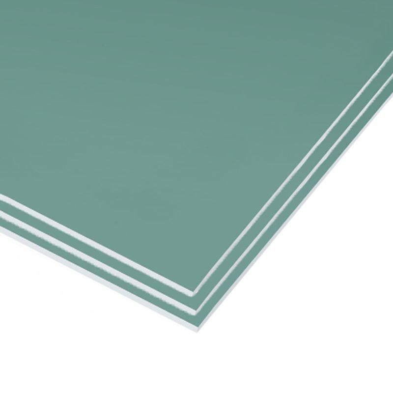 Лист гипсокартонный влагостойкий Волма, 2500×1200×9,5 мм