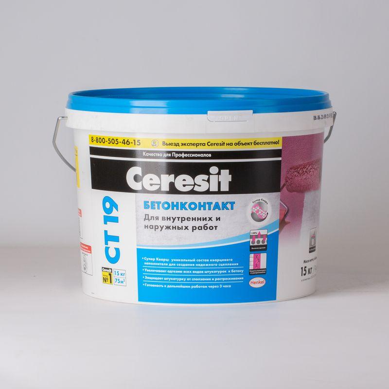 Грунтовка Ceresit CT19 бетонконтакт, 15 кг