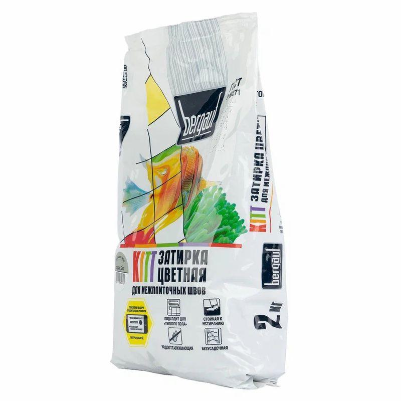 Затирка Bergauf Kitt графит, 2 кгЗатирка Bergauf Kitt графит, 2кг (шов 1-5мм)<br><br>Цементный состав для затирки узких швов (не более 5 мм) в наружных и внутренних облицовочных работах, в помещениях с высоким уровнем влажности, цвет графит, фасовка многослойный бумажный мешок 2 кг.<br><br>НАЗНАЧЕНИЕ:<br><br>Заполнение швов между керамической и стеклянной облицовочной плиткой, уложенной на основания, не подверженные деформации;<br><br>Использование на горизонтальных и вертикальных поверхностях;<br><br>Применение во внутренних и наружных работах;<br><br>Затирка швов в небольших крытых бассейнах и других помещениях с высоким уровнем влажности (кухня, ванная, душевая комнаты);<br><br>Применение в облицовке полов с подогревом.<br><br>ПРЕИМУЩЕСТВА:<br><br>Водостойкость позволяет применять затирку во влажных помещениях;<br><br>Устойчива к поражению плесенью;<br><br>Высокий уровень морозостойкости (переносит от 50 циклов замерзания и оттаивания) дает возможность использования в наружных работах (температура эксплуатации от -50&amp;ordm;C до +70&amp;ordm;C);<br><br>Гладкая текстура для получения идеально ровных швов;<br><br>Безусадочная;<br><br>Стойкая к появлению трещин и истиранию;<br><br>Длительный период жизнеспособности раствора &amp;ndash; не менее 50 минут;<br><br>Небольшой расход раствора (до 0,5 кг/м2);<br><br>Ходить по облицованному полу можно по истечению 10-12 часов после проведения затирки;<br><br>Подвергать швы контакту с водой можно по истечению одних суток после заполнения швов;<br><br>Широкий диапазон проведения работ (от +5 &amp;ordm;C до +25&amp;ordm;C);<br><br>Не горючая: пожаробезопасна;<br><br>Экологически безопасна.<br><br>РЕКОМЕНДАЦИИ<br><br>Сроки проведения затирки указаны в инструкции использованного плиточного клея. В случае крепления облицовки на стандартную песчано-цементную смесь затирку швов можно осуществлять по истечению 7 суток с момента укладки плитки.<br><br>Перед началом работы удалите старую затирку, очистите от плиточного клея и загряз