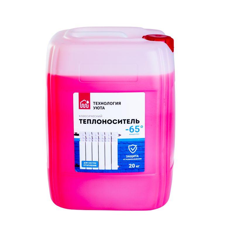 Купить со скидкой Теплоноситель Технология уюта -65С, 20 кг (антифриз для систем отопления)