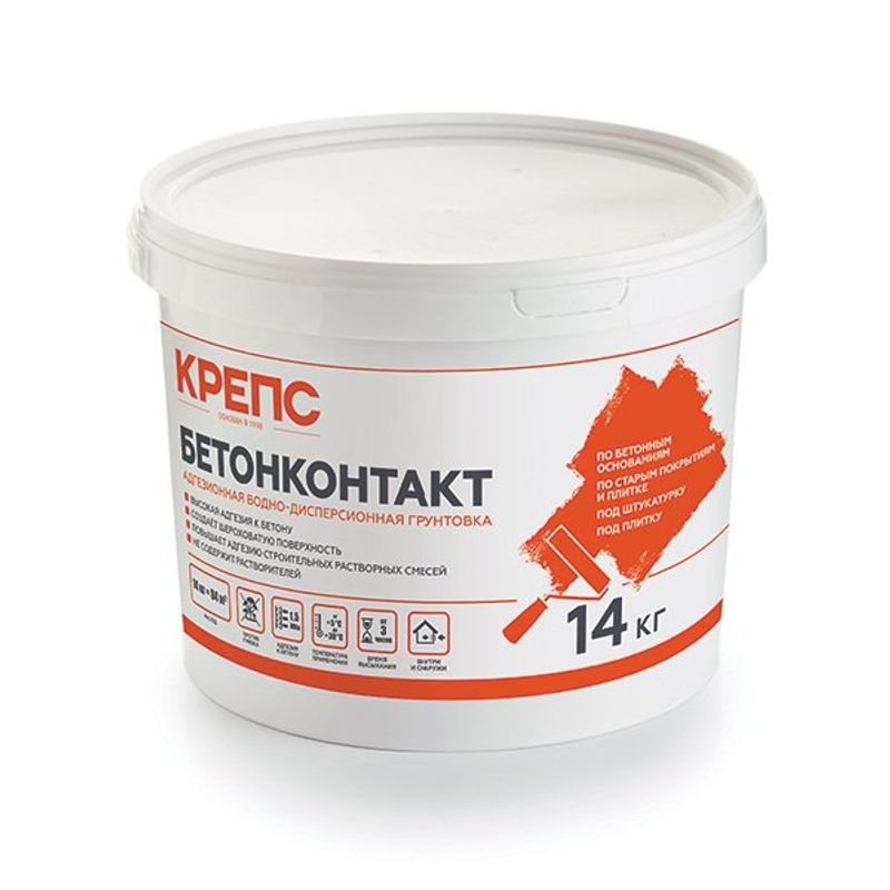 Бетон контакт купить в тюмени купить ук1401м ультразвуковой тестер бетона