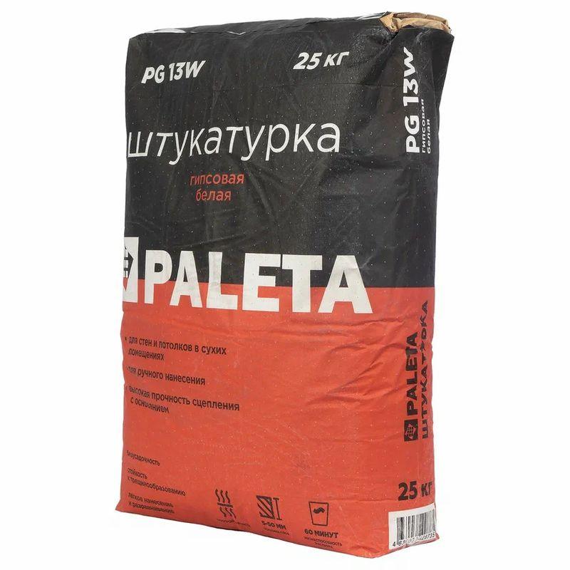 Штукатурка гипсовая белая Paleta PG 13 W, 25 кг