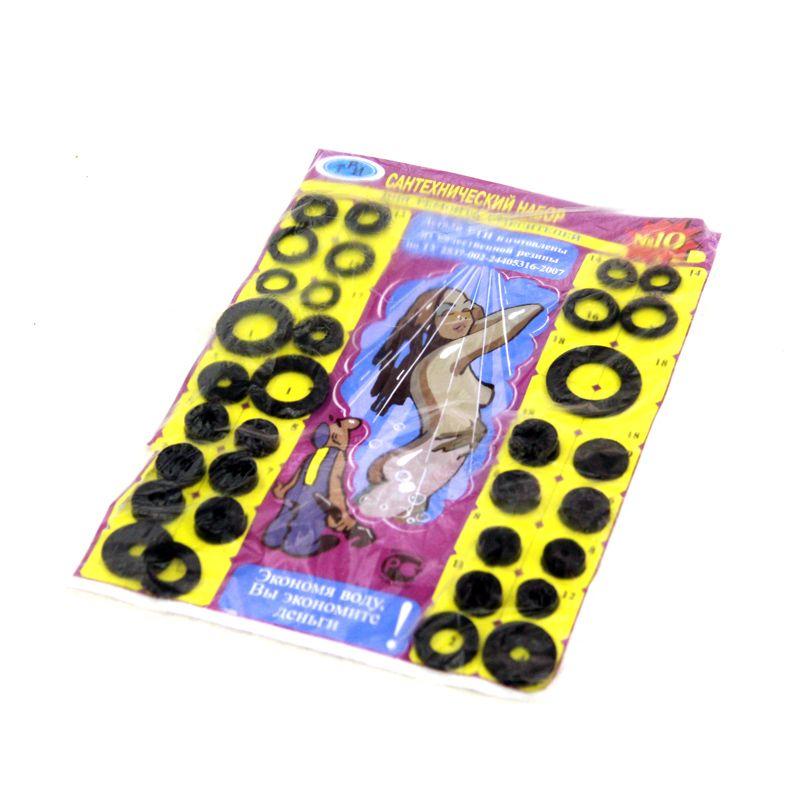 Набор сантехнических прокладок № 10 ЧелябинскПрокладки используются в системах горячего водо- и теплоснабжения.<br>Состав набора:<br><br>Модель: №10;