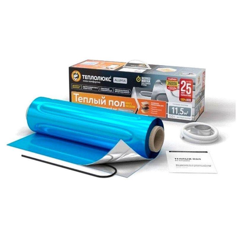 Теплый пол Теплолюкс мат Alumia 300 Вт/2,0 м² без термостата