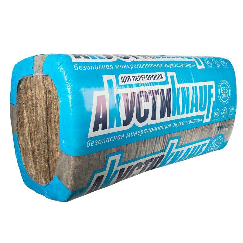 Утеплитель АкустиKNAUF 1230х610х50 мм 16 штук в упаковке