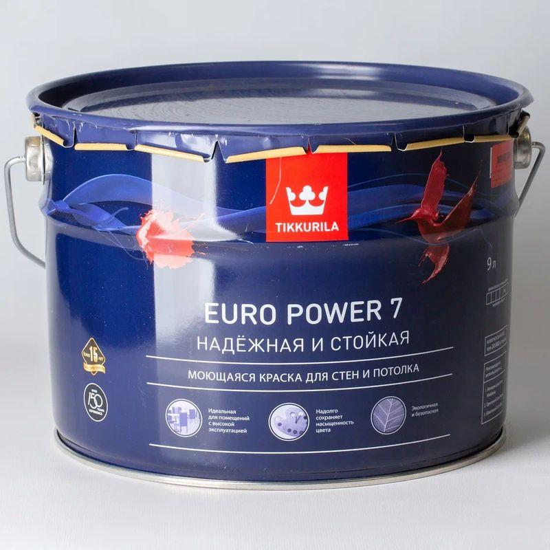 Купить Краска для стен и потолков Tikkurila Euro Power 7, матовая, база С, 9л, Бесцветный