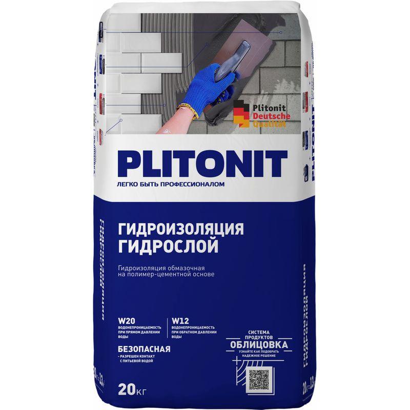 Купить Гидроизоляция ПЛИТОНИТ ГидроСлой (ГидроСтена), 20 кг, Plitonit