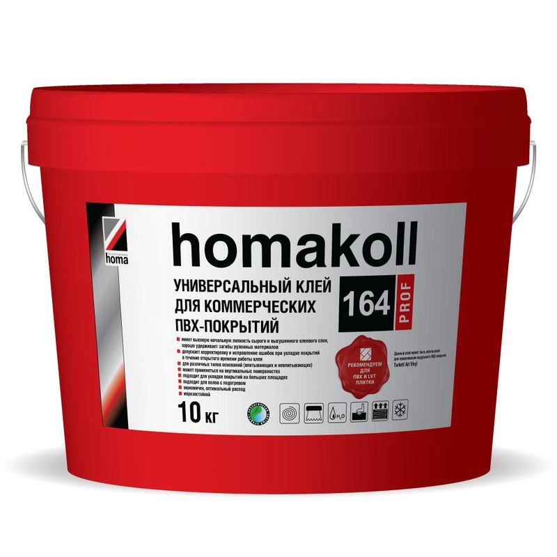 Клей Homakoll 164 Prof для коммерческих гибких покрытий, 10 кг