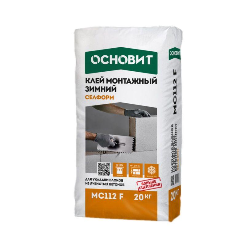 Кладочная смесь для блоков Основит Селформ MC112 F (Т-112) - 10 С, 20 кгКладочная смесь для блоков&amp;nbsp;Основит&amp;nbsp;Селформ&amp;nbsp;MC112 F (Т-112), 20 кг<br><br>Монтажный зимний клей на цементно-песчаной основе для кладочных работ.<br><br>НАЗНАЧЕНИЕ:<br><br>Используется для кладки различных видов блоков (пеноблоки, газобетонные, газосиликатные и силикатные блоки);<br>Применяется при возведении стен и перегородок из блоков;<br>Подходит для выполнения работ внутри и снаружи помещений.<br><br>ПРЕИМУЩЕСТВА:<br><br>Экономичный расход состава &amp;ndash; при нанесении слоя 1 мм &amp;ndash; 1,3 кг/м2;<br>Долговечность (марка прочности М100 &amp;ndash; раствор способен выдерживать нагрузку до 100кг на см2; высокая степень сцепления с основанием; пластичность и прочность &amp;ndash; не трескается;<br><br>хорошие теплоизоляционные свойства; морозостойкость &amp;ndash; возможность выполнения кладочных работ при отрицательных температурах до -10С, выдерживает до 75 циклов&amp;nbsp;<br><br>заморозки-оттаивания);<br>Безопасность (экологически чистая смесь &amp;ndash; не содержит вредных для здоровья человека веществ);<br>Удобство в использовании (диапазон температуры окружающей среды при работе от -10С до +10С; широкий диапазон температур эксплуатации смеси,<br><br>после набора прочности от -50С до +65С; период пригодности раствора &amp;ndash; 180 минут после затворения; возможность корректировки позицию блока в течение 15 минут).<br><br>РЕКОМЕНДАЦИИ:<br><br>В процессе работы необходимо пользоваться средствами индивидуальной защиты;<br>Перед тем, как нанести смесь, подготовьте основание - очистите его от пыли и загрязнений;<br>Приготовьте раствор путем смешивания смеси с водой в пропорциях на 20 кг смеси &amp;ndash; 5 литров воды;<br>При затворении раствора обязательно тщательно перемешивайте его, вручную или при помощи миксера;<br>В течение периода пригодности раствора для работы, перемешивайте его, добавление воды не допускается;<br>Поддерживайте температуру основани