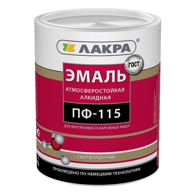 Эмаль ПФ-115 Лакра шоколадно-коричневая, глянцевая, 1кгЭмаль ПФ-115, шоколадно-коричневая глянцевая, Лакра (1 кг)<br><br>Эмаль на основе алкидного лака, для обработки различных видов поверхностей с целью защиты от воздействия внешних факторов&amp;nbsp;(гарантийный срок службы покрытия 5 лет).<br><br>НАЗНАЧЕНИЕ:<br><br>Окраска любых поверхностей, подверженных атмосферным воздействиям (дерево, металл, цемент, бетон и т.д);<br><br>Внутренние отделочные работы (окраска оконных рам, полов, стен, дверей, батарей).<br><br>ПРЕИМУЩЕСТВА:<br><br>Универсальность использования (подходит для внутренних и наружных работ);<br><br>Легкость нанесения, хорошая укрывистость и надежное сцепление с обрабатываемой поверхностью (не требуется значительных затрат на подготовку поверхности под покраску);<br><br>Устойчивость покрытия к прямому воздействию воды, атмосферных осадков, различных моющих средств;<br><br>Прочность к истиранию и постоянство цвета под действием световых лучей;<br><br>Возможность хранения и транспортировки при низких температурах;<br><br>Нанесение эмали возможно с помощью кисти, валика или распылителя, благодаря повышенной способности к растеканию;<br><br>Для разбавления загустевшей краски используется растворитель Уайт-спирит (не более 10% от общей массы краски);<br><br>Экономичный расход (13-16 м2/кг).<br><br>РЕКОМЕНДАЦИИ:<br><br>Рекомендации по работе:<br><br>Перед началом работ краску необходимо тщательно перемешать, при необходимости добавить растворитель;<br><br>Обрабатываемую поверхность нужно тщательно подготовить: &amp;nbsp;&amp;nbsp;&amp;nbsp;&amp;nbsp;<br><br>- С деревянных поверхностей, которые ранее были окрашены, удалить старую отслоившуюся краску и зашкурить;<br><br>- С металлических поверхностей удалить ржавчину и окалину, обезжирить, загрунтовать грунтовкой на алкидной основе, если имеются впадины, выровнять их алкидной шпатлевкой;<br><br>- Бетонные и цементные поверхности требуют предварительной шпатлевки и грунтовки;<br><br>- С поверхностей, которые 