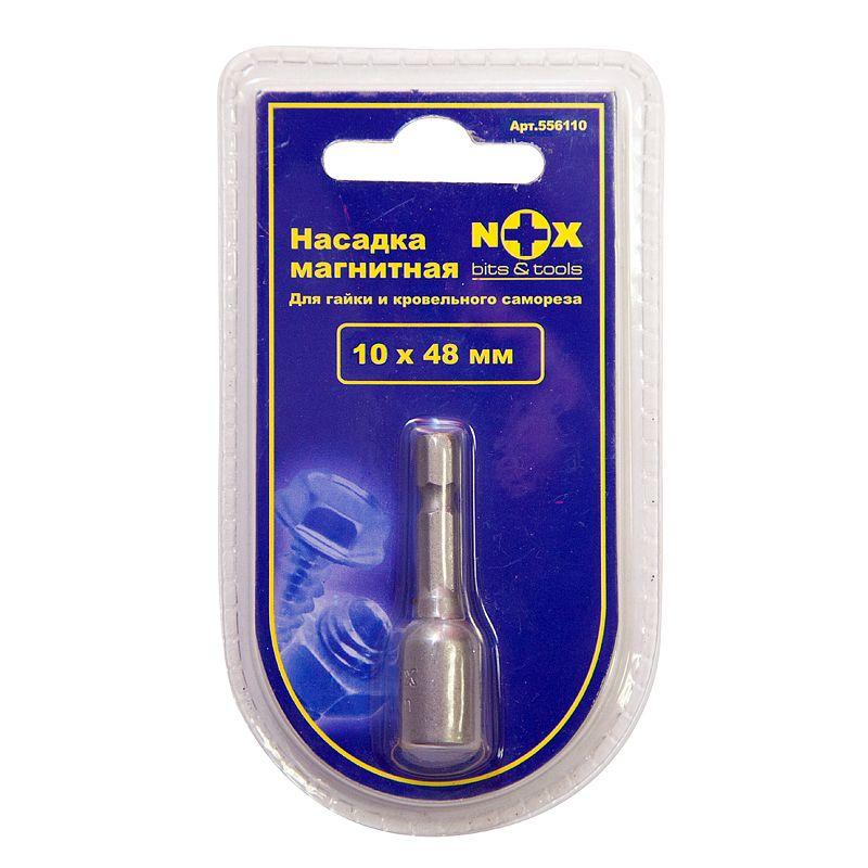 Бита с торцевой головкой магнитная 10х48мм NoxНасадка-бита&amp;nbsp;с торцевой головкой 10x48мм, Nox (556110)<br><br>Магнитная&amp;nbsp;насадка-бита&amp;nbsp;с торцевой головкой диаметром 10 мм и длиной 48 мм, с размером посадки 1,4 дюйма,<br><br>с наконечником формы внутреннего шестигранника, для работ с шестигранным крепежом (болты, кровельные саморезы и&amp;nbsp;шурупы-шестигранники).<br><br>НАЗНАЧЕНИЕ:<br><br>Использование совместно с&amp;nbsp;шуруповертом&amp;nbsp;для ввинчивания кровельных саморезов и закручивания гаек;<br>Закручивание и раскручивание крепежа в труднодоступных местах;<br>Рекомендуется для профессионального использования.<br><br>ПРЕИМУЩЕСТВА:<br><br>Применение торцевых головок дает возможность максимально увеличить усилие;<br>Торцевые головки идеальны при ремонте, где возникает необходимость достигнуть труднодоступных мест, куда обычным ключом попасть невозможно;<br>Прочность: изготовлены из высококачественной&amp;nbsp;хромоанадиевой&amp;nbsp;стали повышенной прочности;<br>Не подвержены коррозии (покрыты хромом);<br>Форма насадки предотвращает сколы на шляпке шурупа;<br>Удобство работы с намагниченной битой: магнит надежно удерживает крепеж;<br><br>РЕКОМЕНДАЦИИ:<br><br>Правильно подбирайте биту к крепежу (наконечник биты по размеру и форме должен точно подходить к головке винта),<br><br>бита не должна соскальзывать и проворачиваться в головке винта;<br>Для предотвращения износа биты ведите точно прямо насадку;<br>Если вы используете сразу несколько насадок, постоянно их меняете, используйте адаптер для бит (специальное<br><br>приспособление, позволяющее менять насадку не раскручивая патрон&amp;nbsp;шуруповерта);<br>Перед хранением снимите&amp;nbsp;насадки-биты&amp;nbsp;с&amp;nbsp;шуруповерта&amp;nbsp;и храните их в сухом месте.<br>Бренд: NOX; Длина: 48 мм;