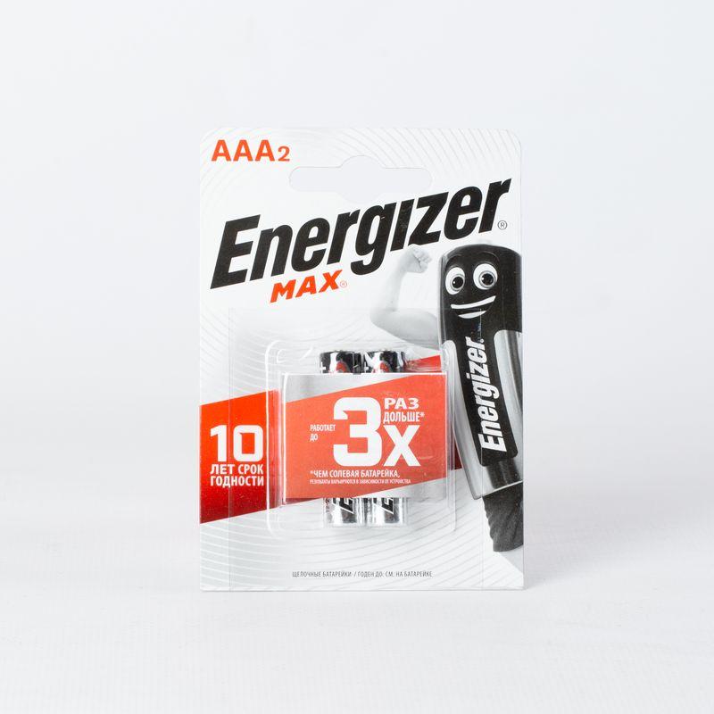 Элемент питания LR-03 Energizer (2 шт)<br>Бренд: Energizer; Модель: MAX; Вид батареек: Мизинчиковая; Тип батарейки: Алкалиновая; Типоразмер: ААА (LR-03); Емкость: 2300 мА·ч; Номинальное напряжение: 1,5 В; Количество в упаковке: 2 шт; Температура эксплуатации: -20-+40 °C; Страна производитель: Сингапур;
