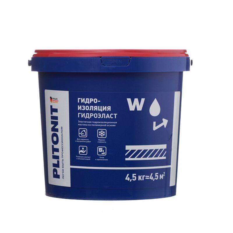 Купить Мастика гидроизоляционная Plitonit ГидроЭласт 4, 5 кг
