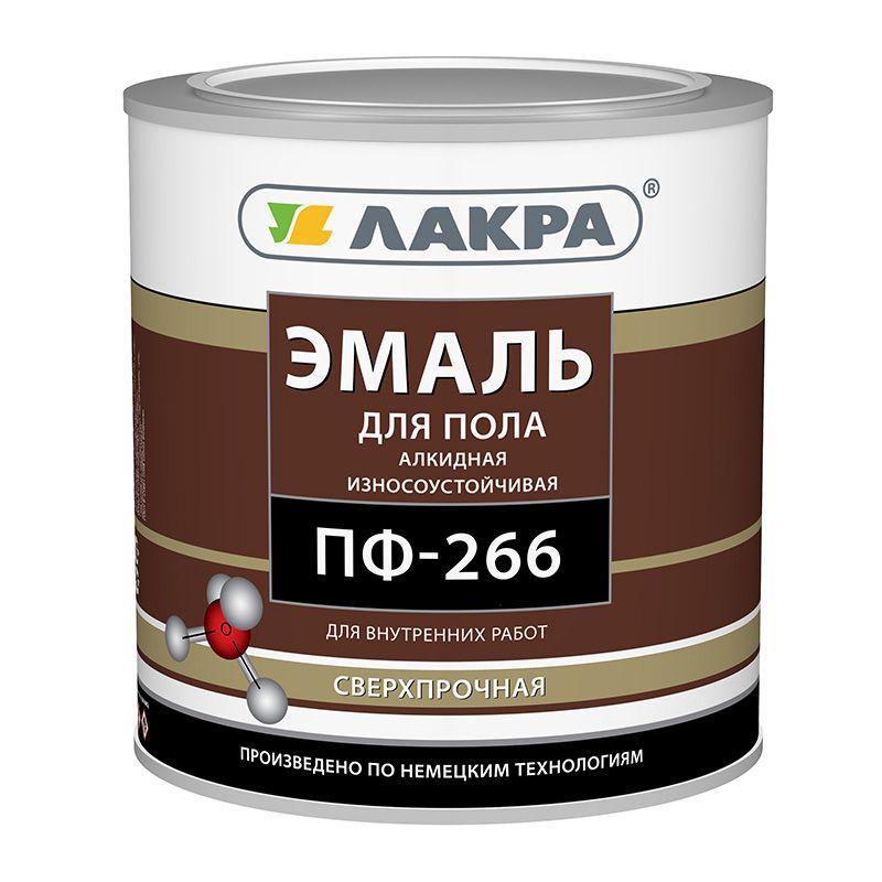 Эмаль ПФ-266 Лакра золотисто-коричневая, 3кгЭмаль ПФ-266, золотисто-коричневая, Лакра (3 кг)<br><br>Эмаль на основе алкидного лака для покрытия окрашенных и неокрашенных деревянных полов.<br><br>НАЗНАЧЕНИЕ:<br><br>Окраска деревянных полов внутри помещений.<br><br>ПРЕИМУЩЕСТВА:<br><br>Легко наносится, отличается хорошей укрывистостью и адгезией с обрабатываемой поверхностью (не требуется значительных затрат на подготовку под покраску);<br><br>Стойкость покрытия к прямому воздействию воды и различных моющих средств;<br><br>Прочность к истиранию и постоянство цвета под действием световых лучей;<br><br>Возможность хранения и транспортировки при низких температурах;<br><br>Нанесение эмали возможно с помощью кисти, валика или распылителя, благодаря повышенной способности к растеканию;<br><br>Для разбавления загустевшей краски используется растворитель Уайт-спирит (не более 10% от общей массы краски);<br><br>Экономичный расход (11-17 м2/кг).<br><br>РЕКОМЕНДАЦИИ:<br><br>Рекомендации по работе:<br><br>Перед окрашиванием эмаль необходимо хорошо перемешать, если есть необходимость добавить растворитель;<br><br>Эмаль не подходит для использования на улице;<br><br>Нанесение эмали возможно только на сухую поверхность;<br><br>Перед покраской поверхность необходимо тщательно очистить, в случае нанесения на ранее окрашенные полы, удалить отслоившиеся части краски;<br><br>Рекомендуемая температура воздуха при нанесении краски от 18 до 28 градусов (при более низкой или высокой температуре время высыхания увеличивается);<br><br>Ходить по покрытию можно через 48 часов после окрашивания, заносить и расставлять мебель через 5-6 суток;<br><br>Если эмаль хранилась при низкой температуре, ее необходимо выдержать некоторое время при комнатной температуре, не прибегая к дополнительному нагреванию;<br><br>Рекомендуется наносить не более двух слоев.<br><br>Рекомендации по хранению:<br><br>Во время хранения упаковка должна быть герметична;<br><br>Не допускайте прямого воздействия влаги и прямых с