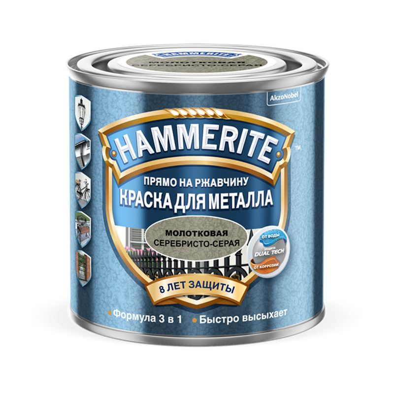 Купить со скидкой Краска по ржавчине Hammerite молотковый эффект, серебристо-серая, 2,5л