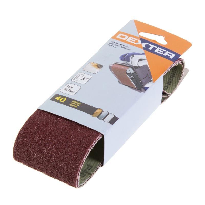 Лента шлифовальная Dexter, 75х457 мм, P40 3шт/уп<br>Зернистость: Р40; Длина: 457 мм;