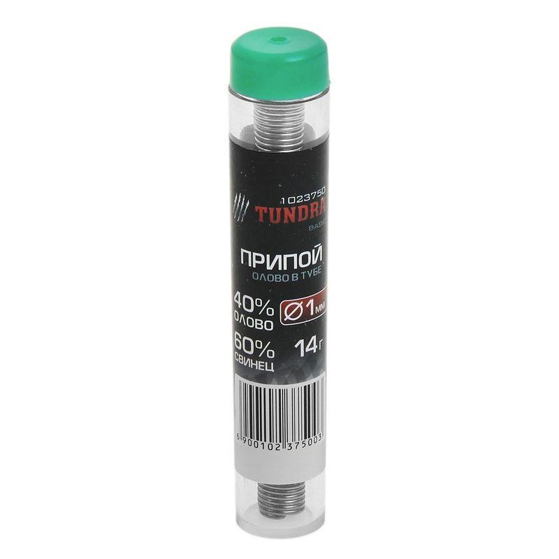 Припой олово в тубе 1 мм, 14 г. TUNDRA<br>Маркировка: Без маркировки; Тип: Олово; Объем: 14 гр;
