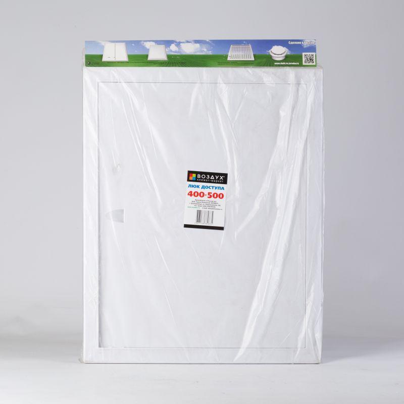 Лючок Д 400*500мм пластик