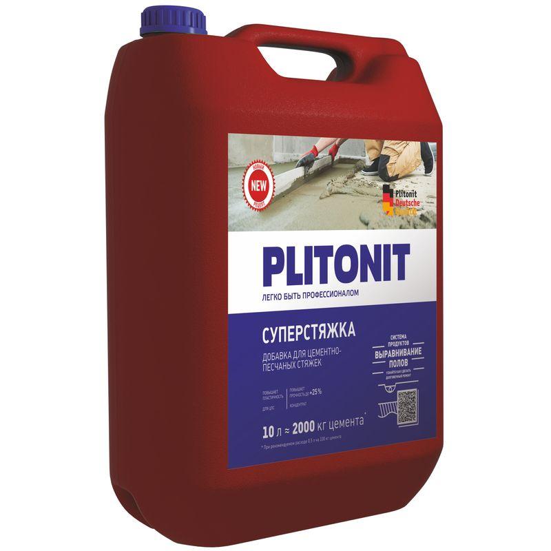 Купить Добавка для растворов Плитонит-Актив СуперСтяжка, 10 л, Plitonit