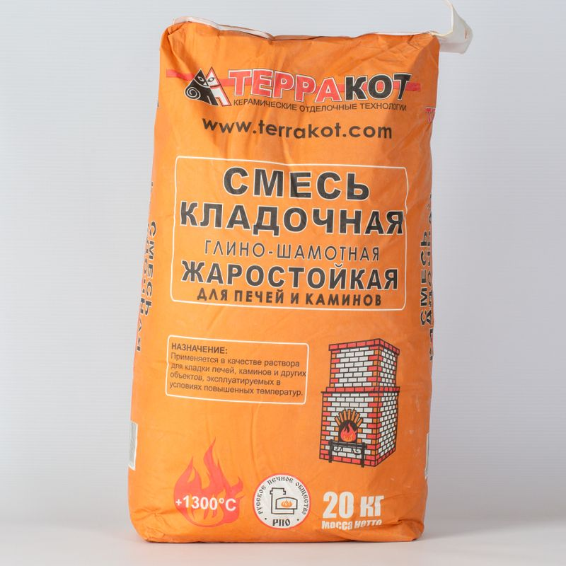 Кладочная смесь глино-шамотная для печей Терракот, 20 кгКладочная смесь&amp;nbsp;глино-шамотная&amp;nbsp;для печей Терракот,20 кг<br><br>Сухая смесь на основе&amp;nbsp;коалиновой&amp;nbsp;глины шамота и песка<br><br>НАЗНАЧЕНИЕ:<br><br>Монтаж перегородок из керамического кирпича;<br>Печные работы;<br><br>ПРЕИМУЩЕСТВА:<br><br>Жаростйкий&amp;nbsp;(1300С);<br>Неограниченная жизнеспособность готовой смеси;<br>Экологичный (природные компоненты);<br><br>РЕКОМЕНДАЦИИ:<br><br>Общие рекомендации:<br><br>Обеспыльте&amp;nbsp;основание,&amp;nbsp;&amp;nbsp;уберите отслаивающиеся частицы, краски и клеи;<br>Керамический кирпич обильно смочить водой;<br><br>Рекомендации по работе:<br><br>Смешайте состав с чистой водой, оставьте на 20 минут настояться.<br><br>Если необходимо добавьте еще воды, перемешайте повторно;<br>Раствор наносите на поверхность мастерком или кельмой;<br>Расшивку швов производите сразу;<br>Если раствор загустел, добавьте в него воду и перемешайте;<br>Окаменение раствора происходит при Т800С;<br><br>МЕРЫ ПРЕДОСТОРОЖНОСТИ:<br><br>Хранить на поддонах в сухом месте;<br>По окончании работ вымойте инструмент;<br>Первый нагрев производите через 72 часа, до 300С.<br>Бренд: Терракот; Название: Кладочная смесь глино-шамотная для печей терракот; Тип работ: Для внутренних работ; Область применения: Для печей и каминов; Область применения: Для дымоходов; Марка: М 75; Толщина слоя: От 10 до 12  мм.; Основа смеси: Глино-шамотная; Расход: На 40 кирпичей 20 кг; Температура нанесения: От +5 до +50 °С; Температура эксплуатации: От -50 до +1300 °С; Время жизни раствора: 60  мин.; Особые свойства: Огнеупорность; Максимальная фракция: 2,5  мм.; Прочность на сжатие через 28 суток: 7,5 МПа; Расход воды на 1 кг смеси: 0,3-0,4  л.; Цвет производителя: Серый; Вес: 20  кг.; Срок хранения: Не ограничен;