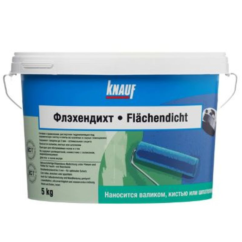 Купить Гидроизоляция Knauf Флэхендихт 5 кг
