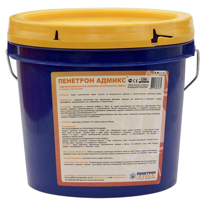 Купить проникающую гидроизоляцию по бетону в екатеринбурге резиновая краска для бетона для наружных работ в москве
