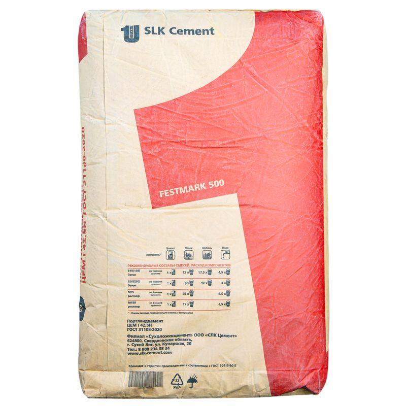 Сухой цементный раствор купить в цементный раствор м50 гост 28013 98